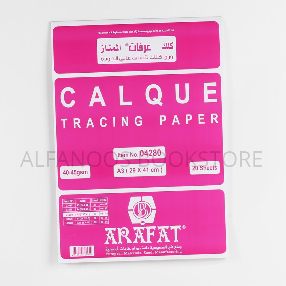 كراسة رسم ورق كلك شفاف Arafat A3 Alfanoos
