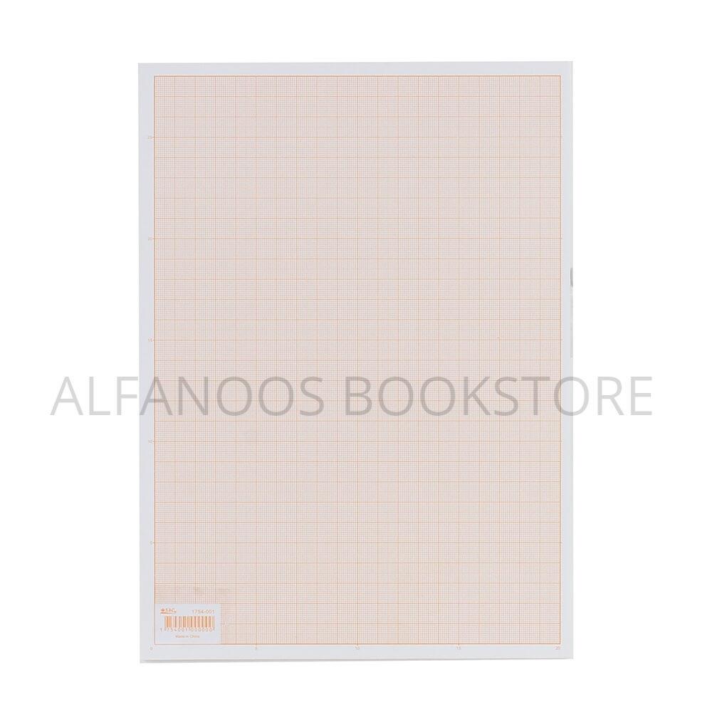 كراسة رسم بياني Sbc A4 Alfanoos