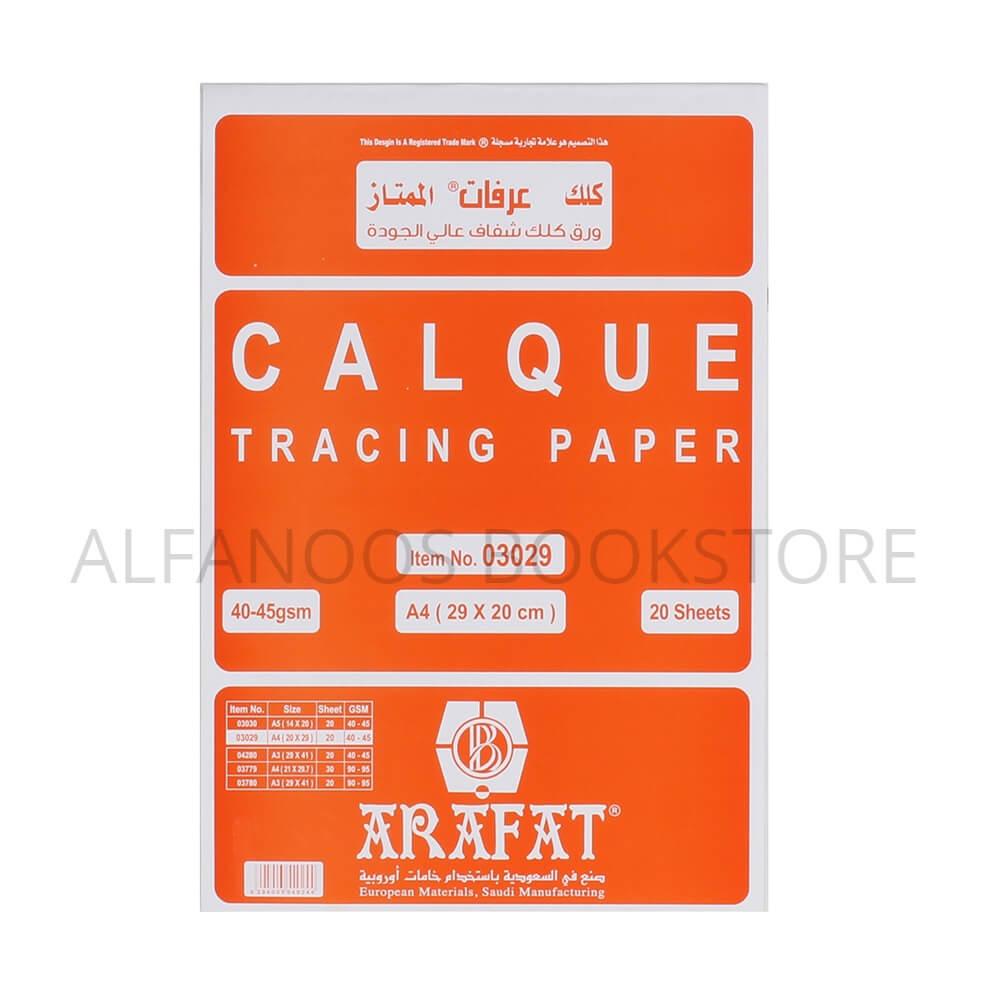 كراسة رسم ورق كلك شفاف A4 Alfanoos