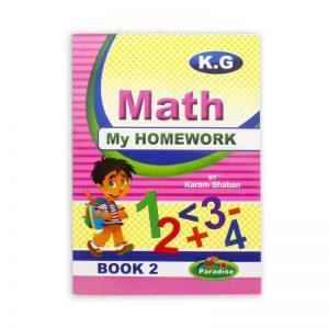كتاب Math