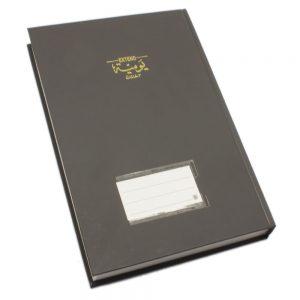دفتر اليومية 3 خانات A4