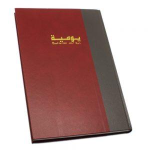 دفتر يومية 3 خانات 100 ورقة