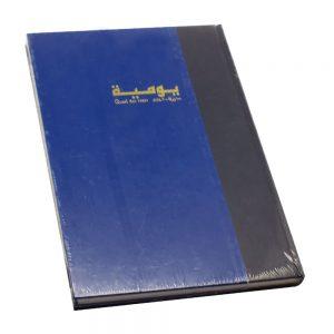 دفتر اليومية 3 خانات 100 ورقة