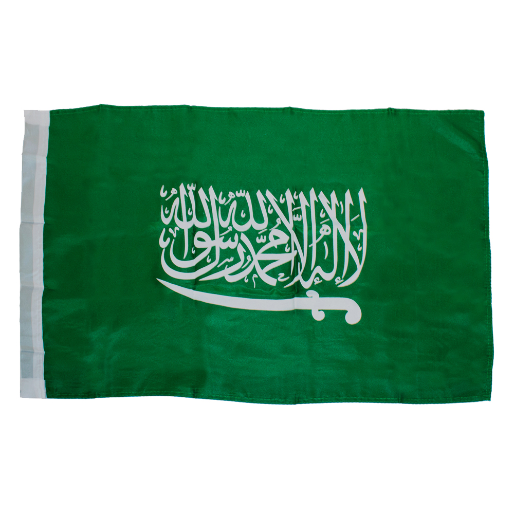 علم السعودية 90 سم Alfanoos
