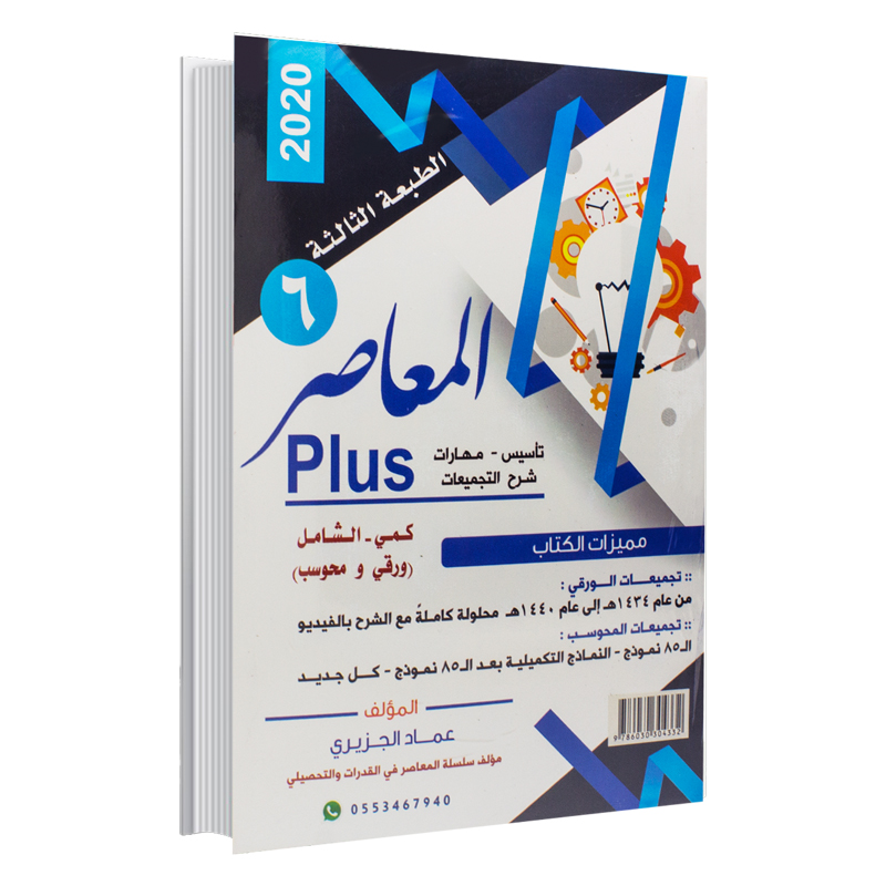 تحميل كتاب القدرات تقدر pdf